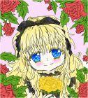 Princess Atanasia